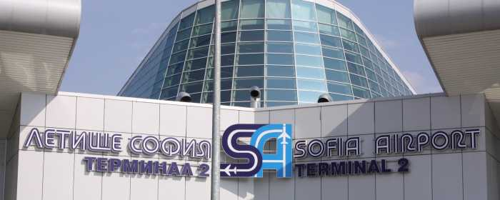 Car Hire With A Debit Card Sofia Airport